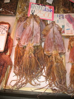 Jrb_20061121_dried_squid_001.JPG